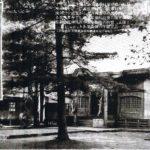 【12】明治時代の八幡神社の様子
