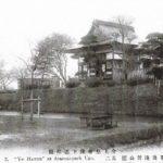 【16】明治天皇遥拝殿