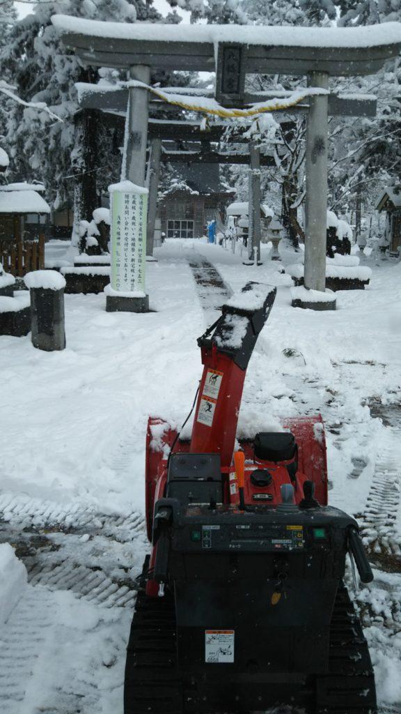 境内の除雪の様子
