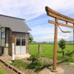 【1】古八幡神社