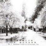 【13】明治時代の八幡神社の様子