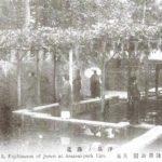 【14】浄泉