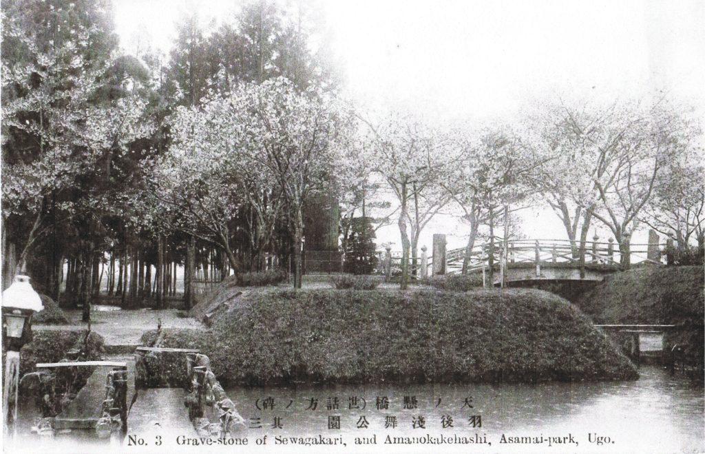 106_29_【29】天ノ懸橋
