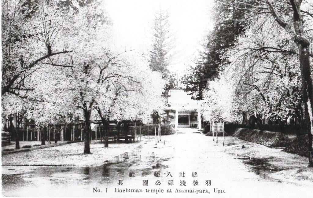 106_13_【13】明治時代の八幡神社の様子