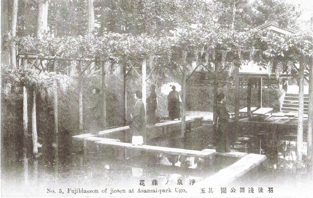 06_14_【14】浄泉
