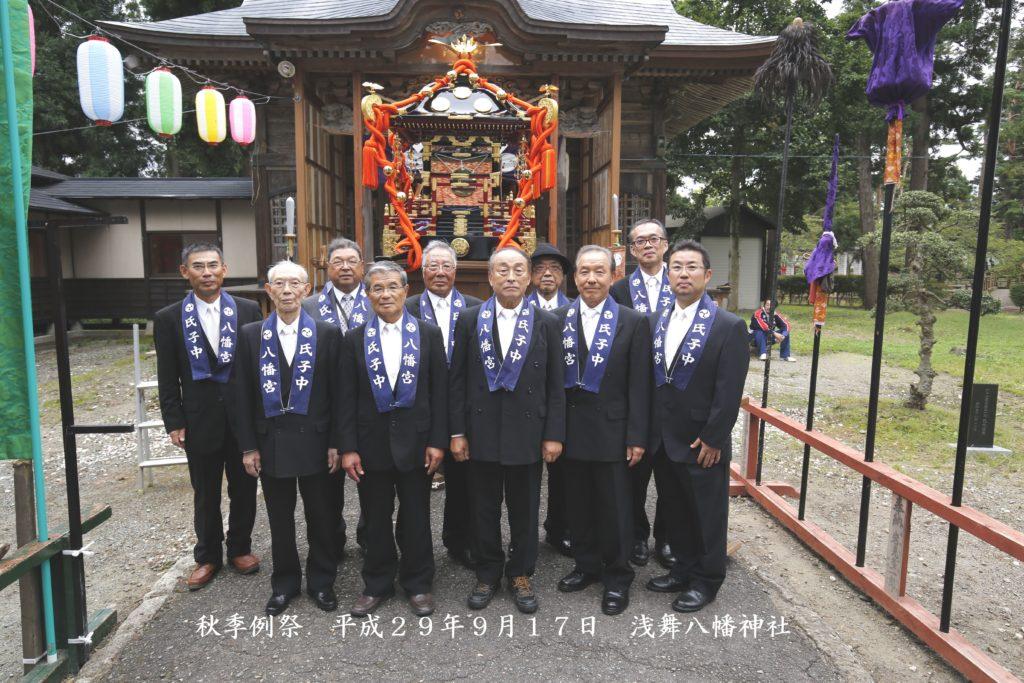 105_01_H29年祭典_役員総代記念写真