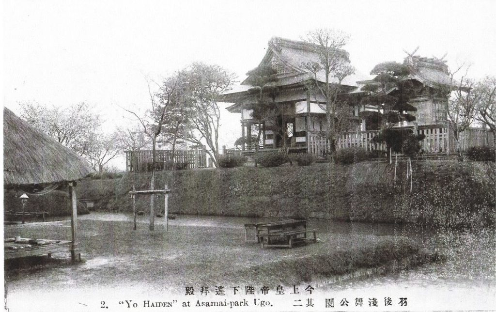 106_16_【16】明治天皇遥拝殿