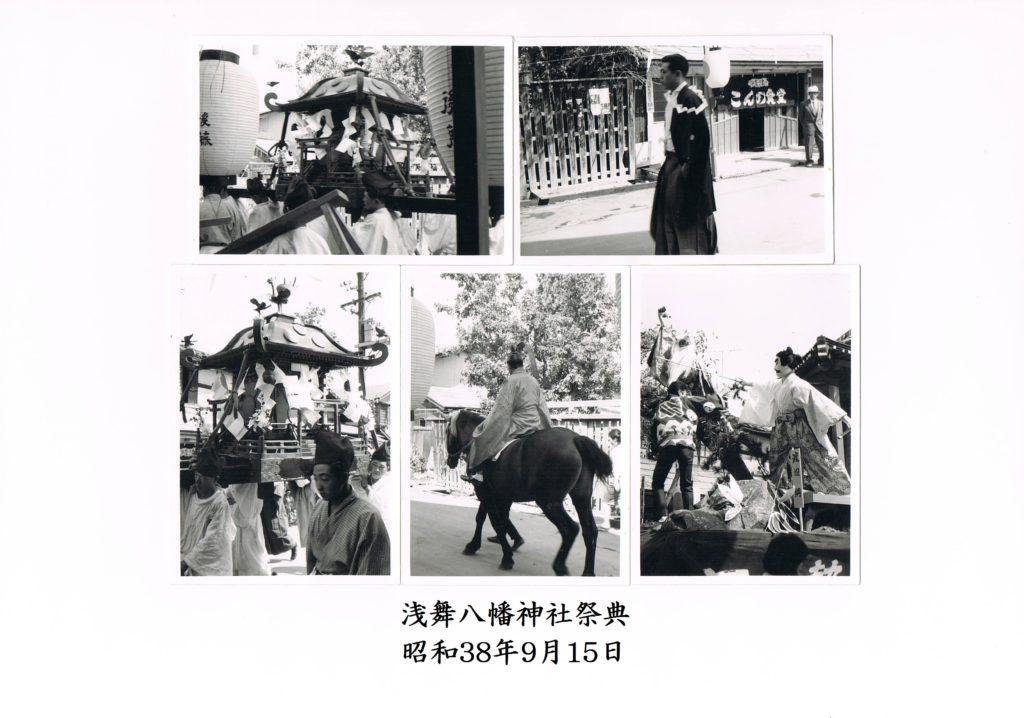 105_03_02_昭和38年9月15日-八幡神社祭典日付入