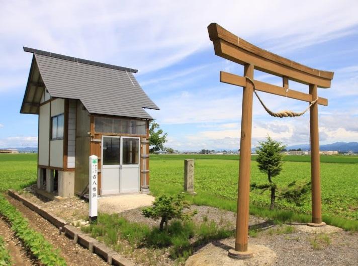 106_01_【1】古八幡神社